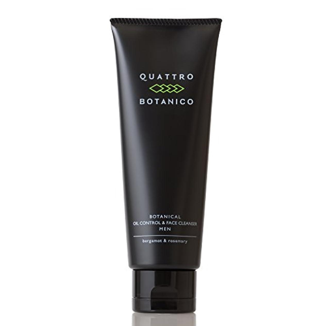 式練習根拠クワトロボタニコ (QUATTRO BOTANICO) 【 メンズ 洗顔 】 ボタニカル オイルコントロール & フェイスクレンザー (男性 スキンケア) 男性用 洗顔クリーム 男 皮脂 テカリ