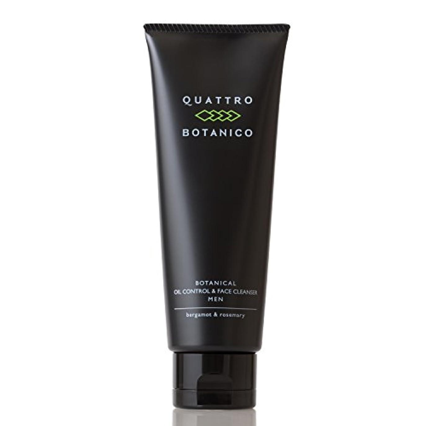 魅力的薬局砦クワトロボタニコ (QUATTRO BOTANICO) 【 メンズ 洗顔 】 ボタニカル オイルコントロール & フェイスクレンザー (男性 スキンケア) 男性用 洗顔クリーム 男 皮脂 テカリ