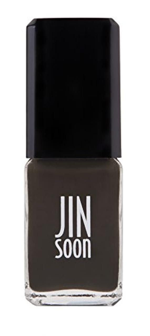 【ジンスーン】【 jinsoon】オスティア(ダーク オリーブ)AUSTERE ジンスーン 5フリー ネイルポリッシュ