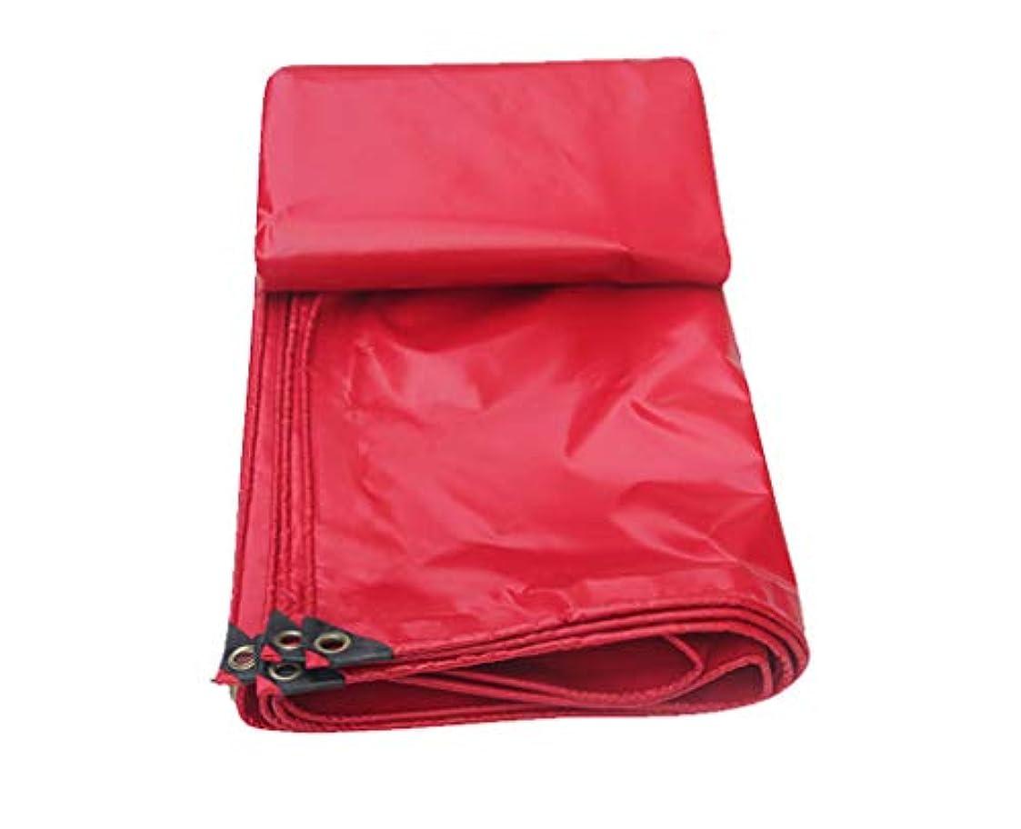 会話型北西貨物屋外サンシェード迷彩ネット ウェディングレッドターポリン、サンスクリーン厚い布、屋外庭用 (Size : 4*5M)