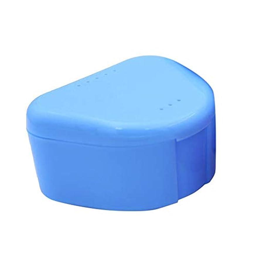 環境に優しい人生を作るオートマトンデンタルリテーナーケースデンタルブレース偽歯収納ケースボックスマウスピースオーガナイザーオーラルヘルスケアデンタルトレイボックス(Color:random)