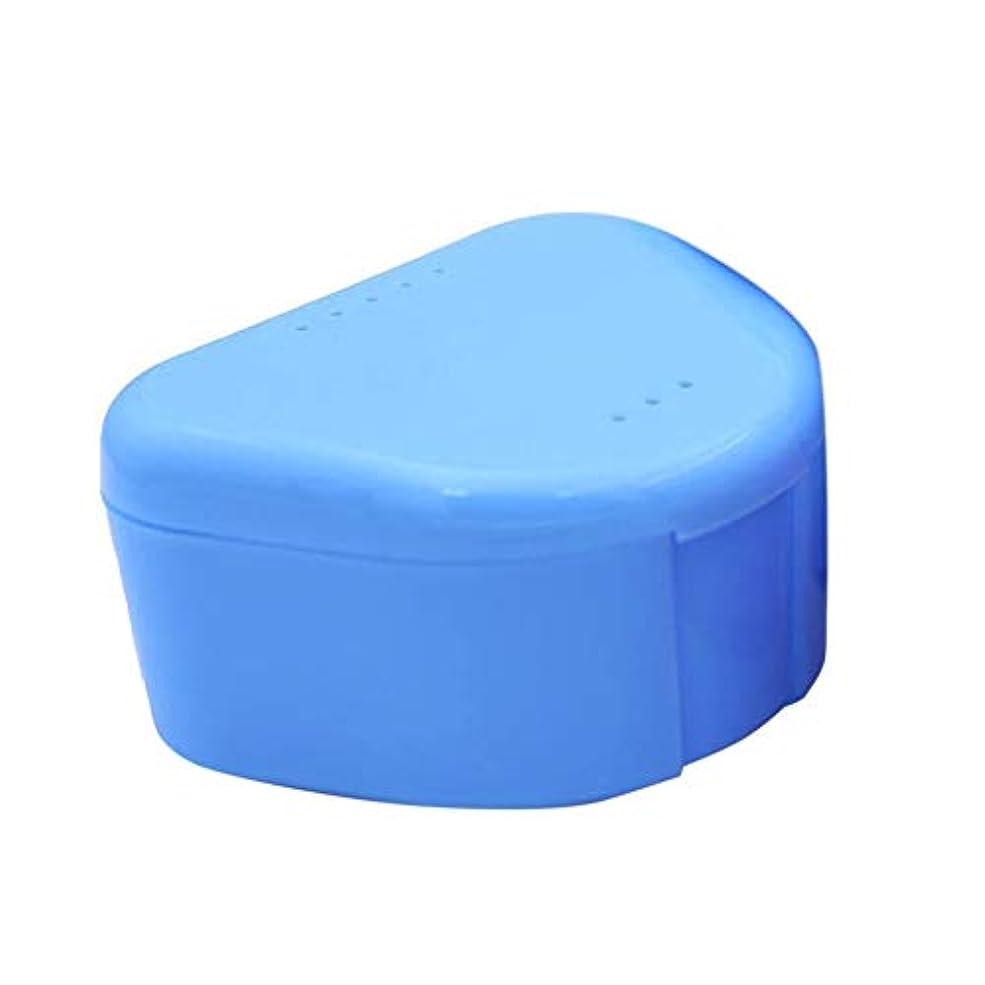 湿度のりスポットデンタルリテーナーケースデンタルブレース偽歯収納ケースボックスマウスピースオーガナイザーオーラルヘルスケアデンタルトレイボックス(Color:random)