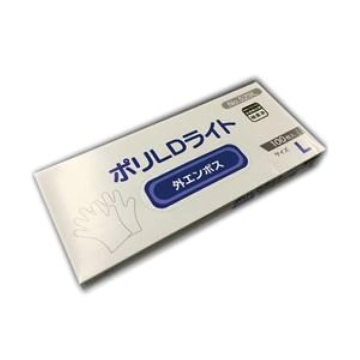 消毒剤微生物ラック(業務用セット) オカモト 低密度ポリエチレン手袋 ポリLDライト L 1箱(100枚) 【×20セット】 dS-1639049