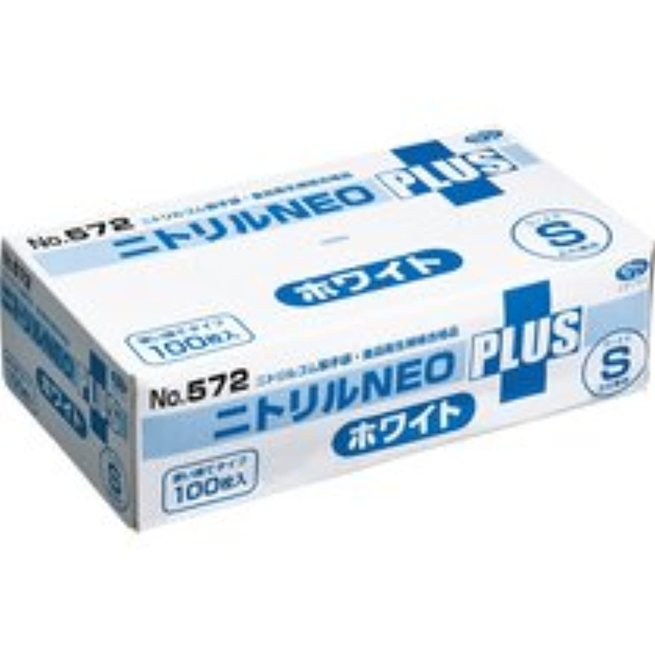 許すポスター妥協エブノ ニトリルNEOプラス パウダーイン ホワイト S NO-572 1箱(100枚)