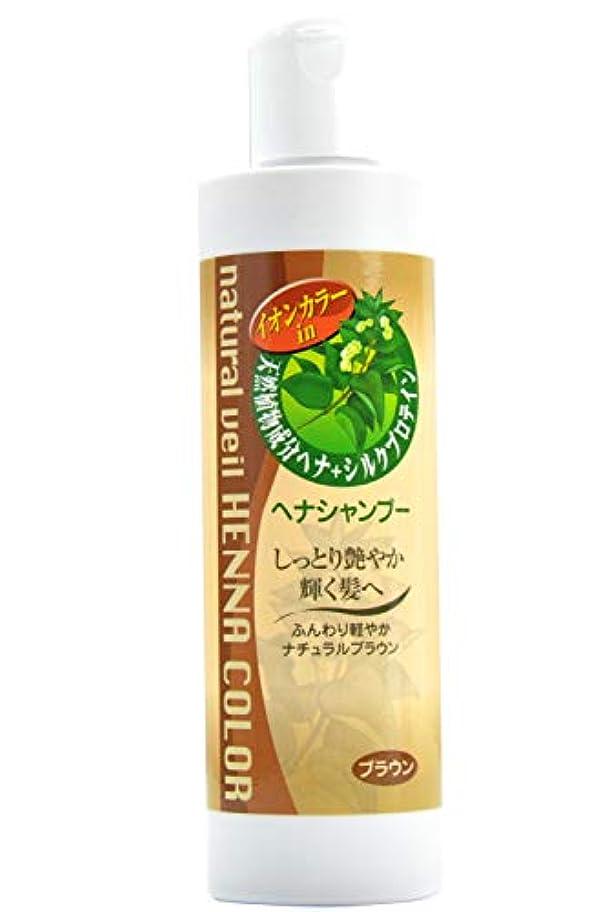 威する害バトルヘナ シャンプー1本300ml 【ブラウン】 シャンプーのたびに少しずつムラなく髪が染まる 時間をおく必要なし 洗い流すだけ ヘアカラー 白髪 染め 日本製 Ho-90240