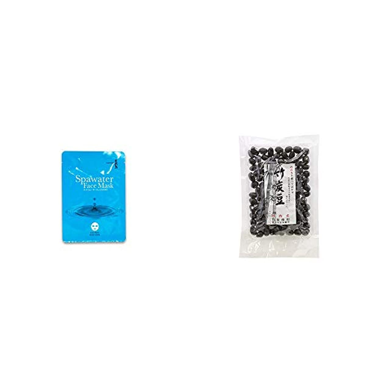 熱狂的な確率どこか[2点セット] ひのき炭黒泉 スパウォーターフェイスマスク(18ml×3枚入)?国内産 竹炭使用 竹炭豆(160g)