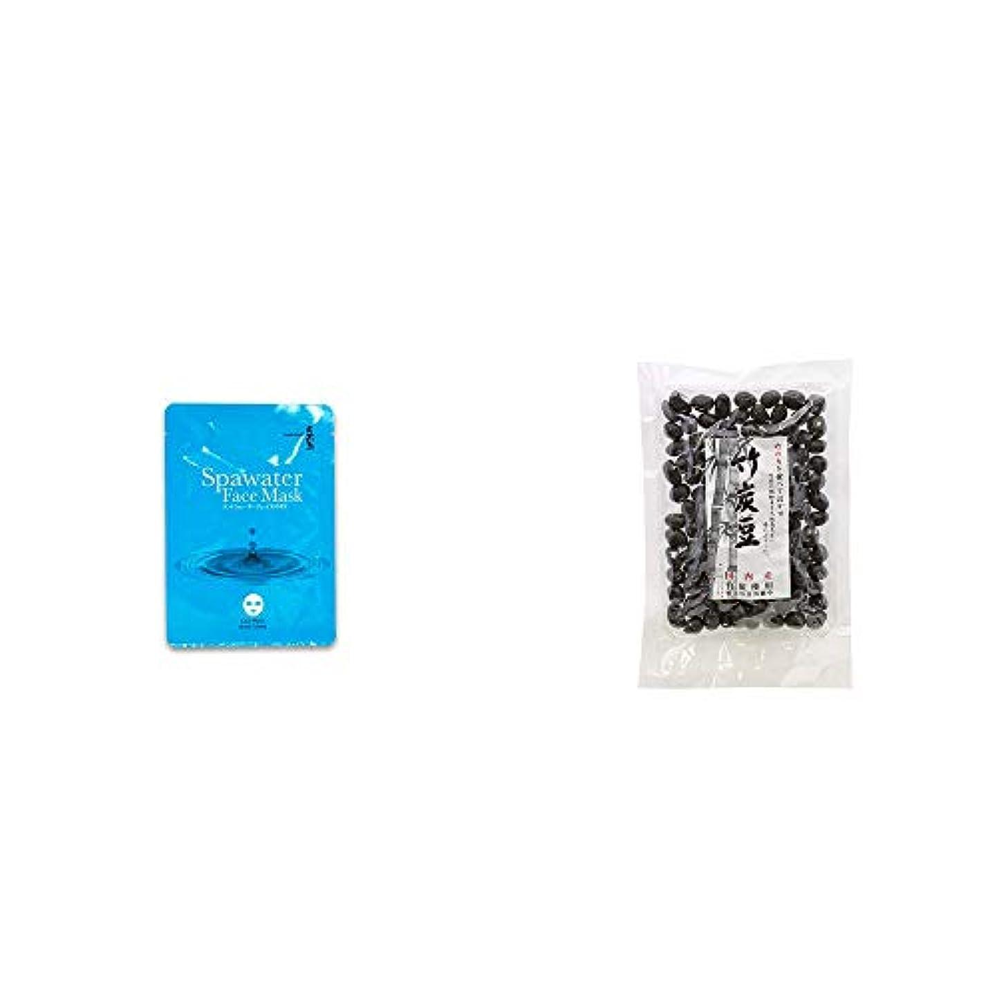マングル物理学者等[2点セット] ひのき炭黒泉 スパウォーターフェイスマスク(18ml×3枚入)?国内産 竹炭使用 竹炭豆(160g)
