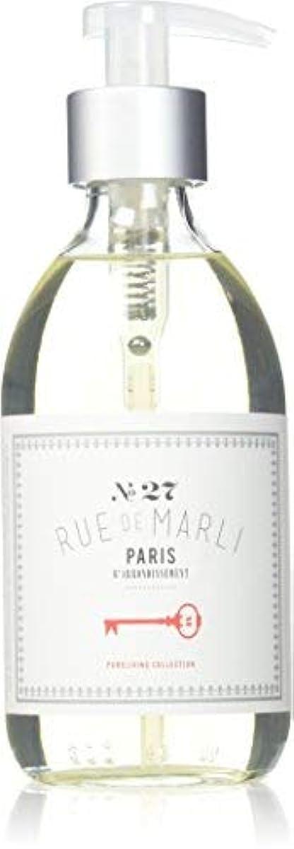 外向きブラケット暗くするRUE DE MARLI Hand soap M27-HS 10.1 Fluid Ounce [並行輸入品]