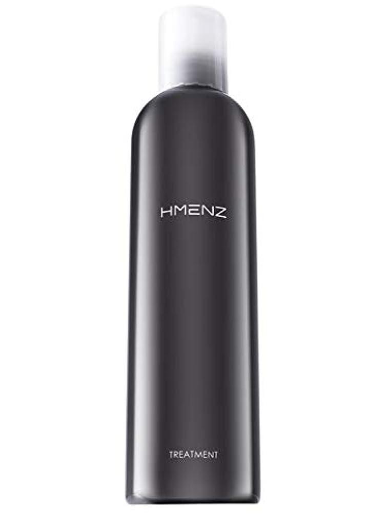 究極の呼吸ミケランジェロ医薬部外品【 トリートメント メンズ 】HMENZ メンズ スカルプコンディショナー『 冷感なし & 延命草たっぷり 』【 スカルプD O L C E 】(男性用 スカルプケア リンス) 2017年版 250ml