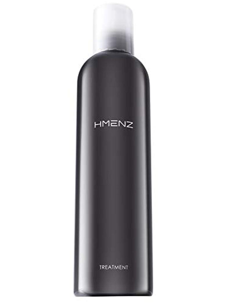 なす毎年最適医薬部外品【 トリートメント メンズ 】HMENZ メンズ スカルプコンディショナー『 冷感なし & 延命草たっぷり 』【 スカルプD O L C E 】(男性用 スカルプケア リンス) 2017年版 250ml