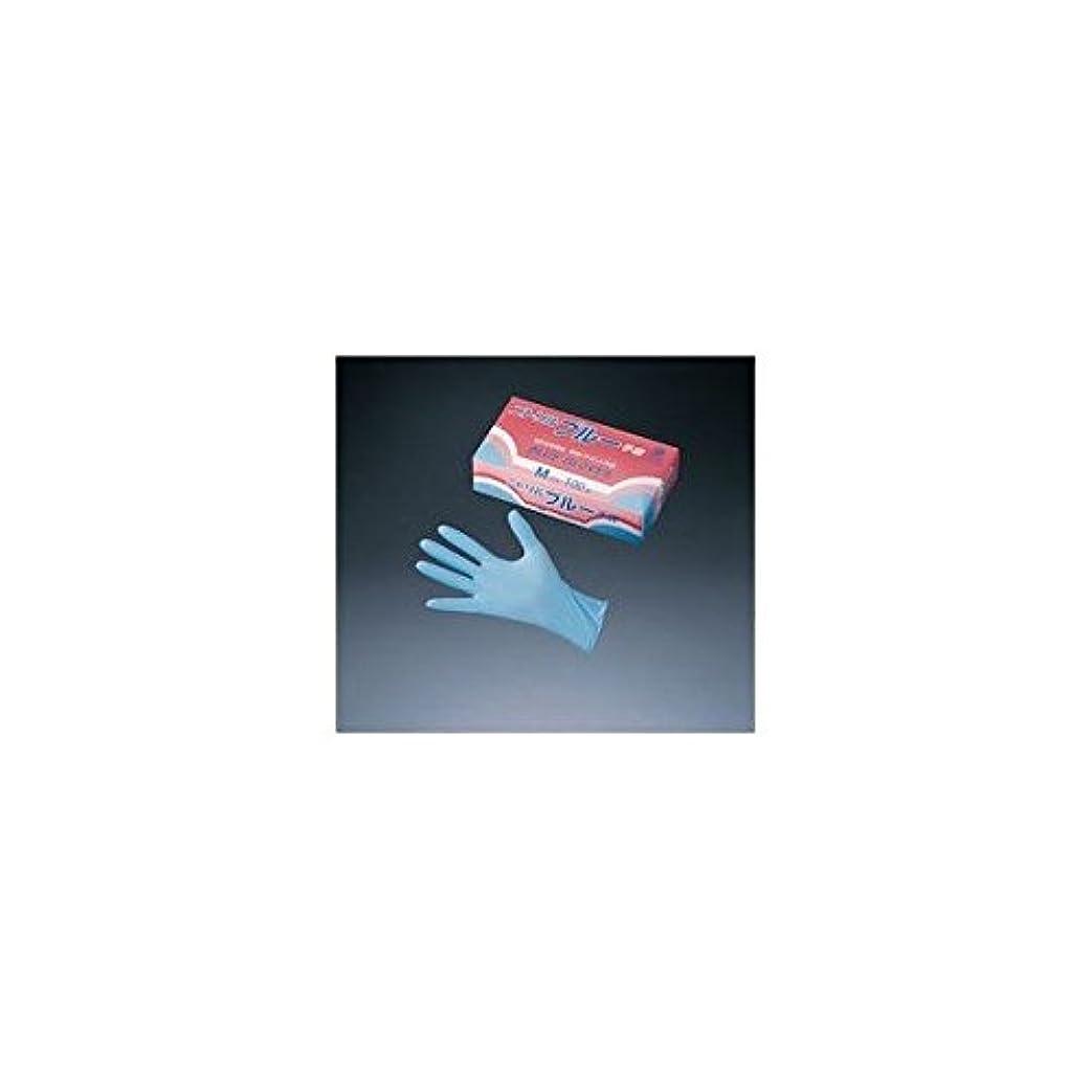 実験的喉頭豆旭創業 ニトリルグローブ ブルー (100枚セット) M
