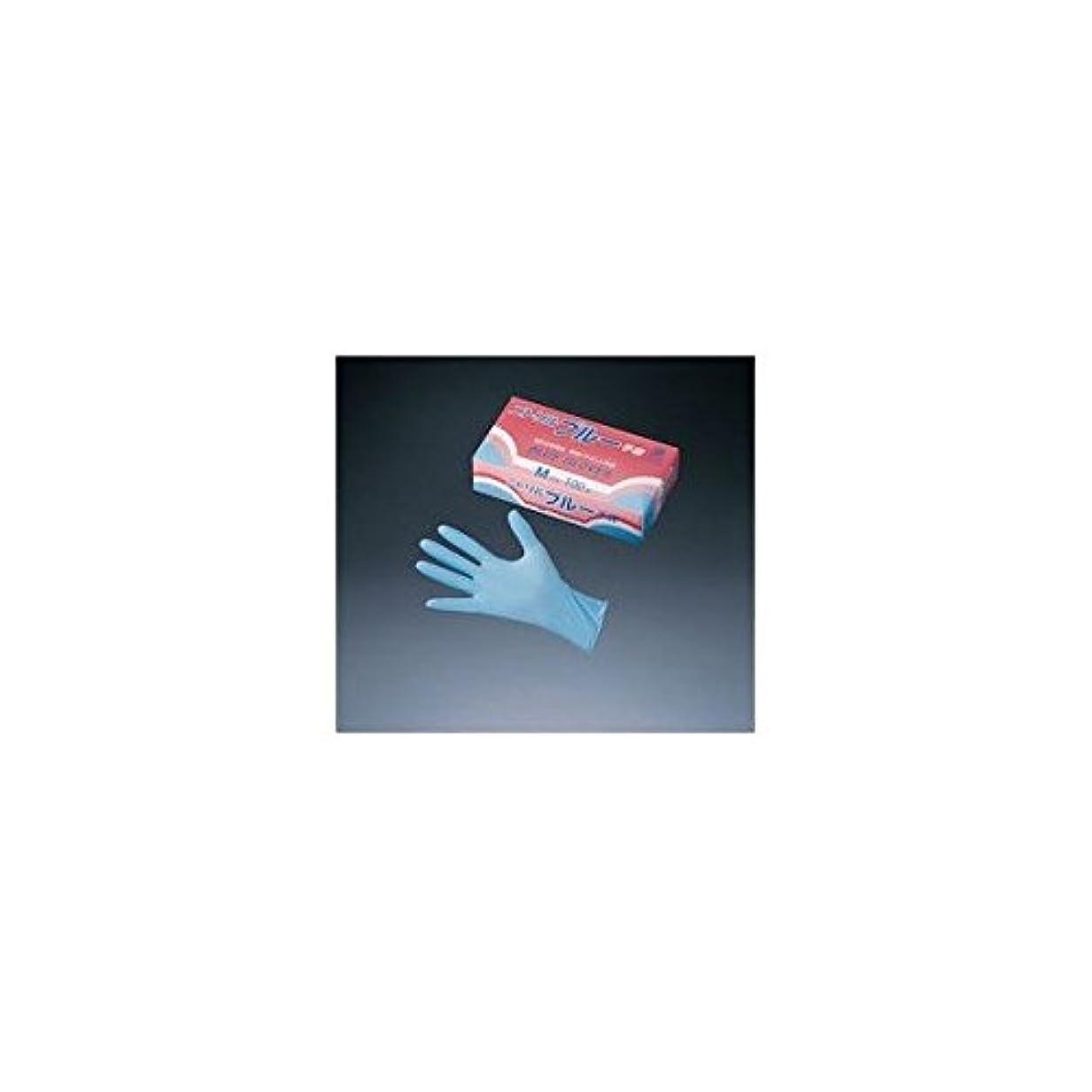 怪しいワックスアラート旭創業 ニトリルグローブ ブルー (100枚セット) L