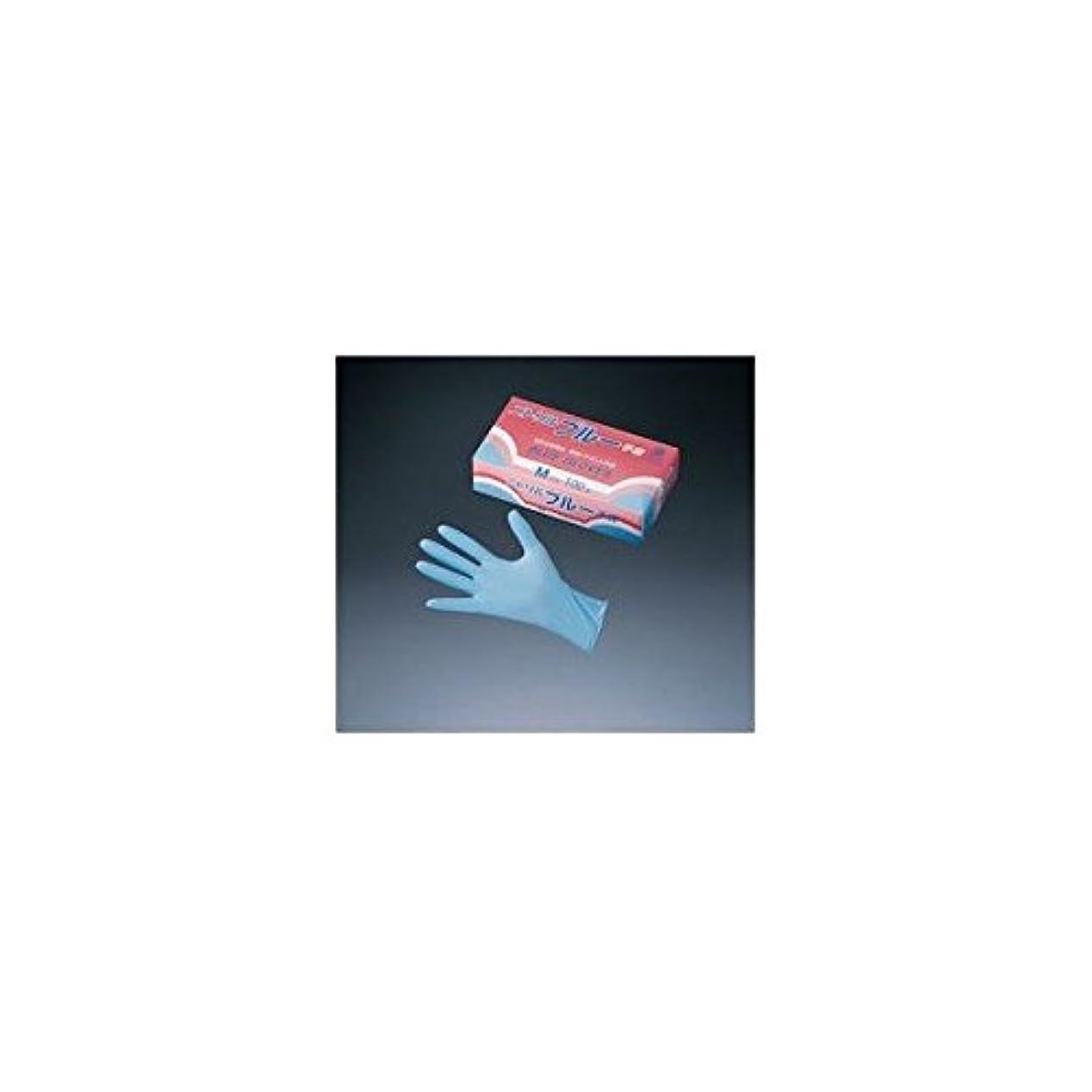 コンテンポラリーカカドゥ乱暴な旭創業 ニトリルグローブ ブルー (100枚セット) M