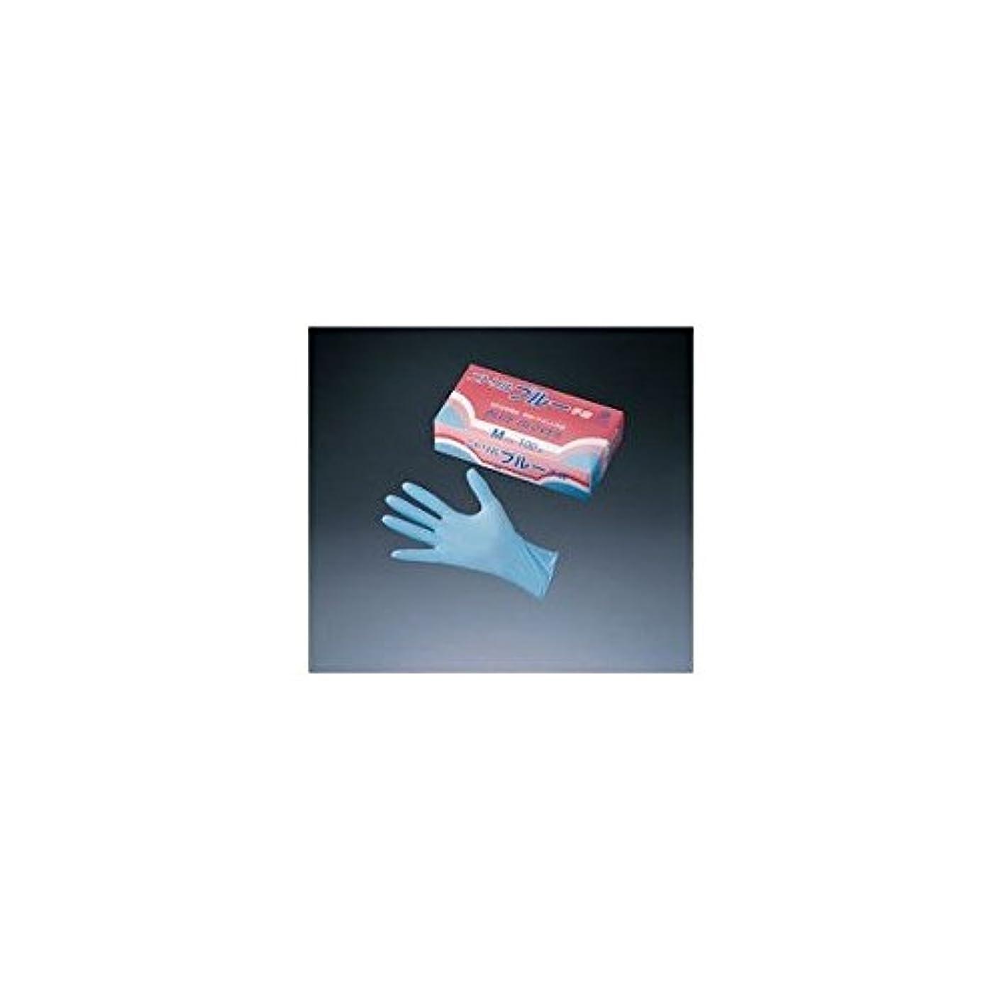 描くジャンピングジャックアソシエイト旭創業 ニトリルグローブ ブルー (100枚セット) S