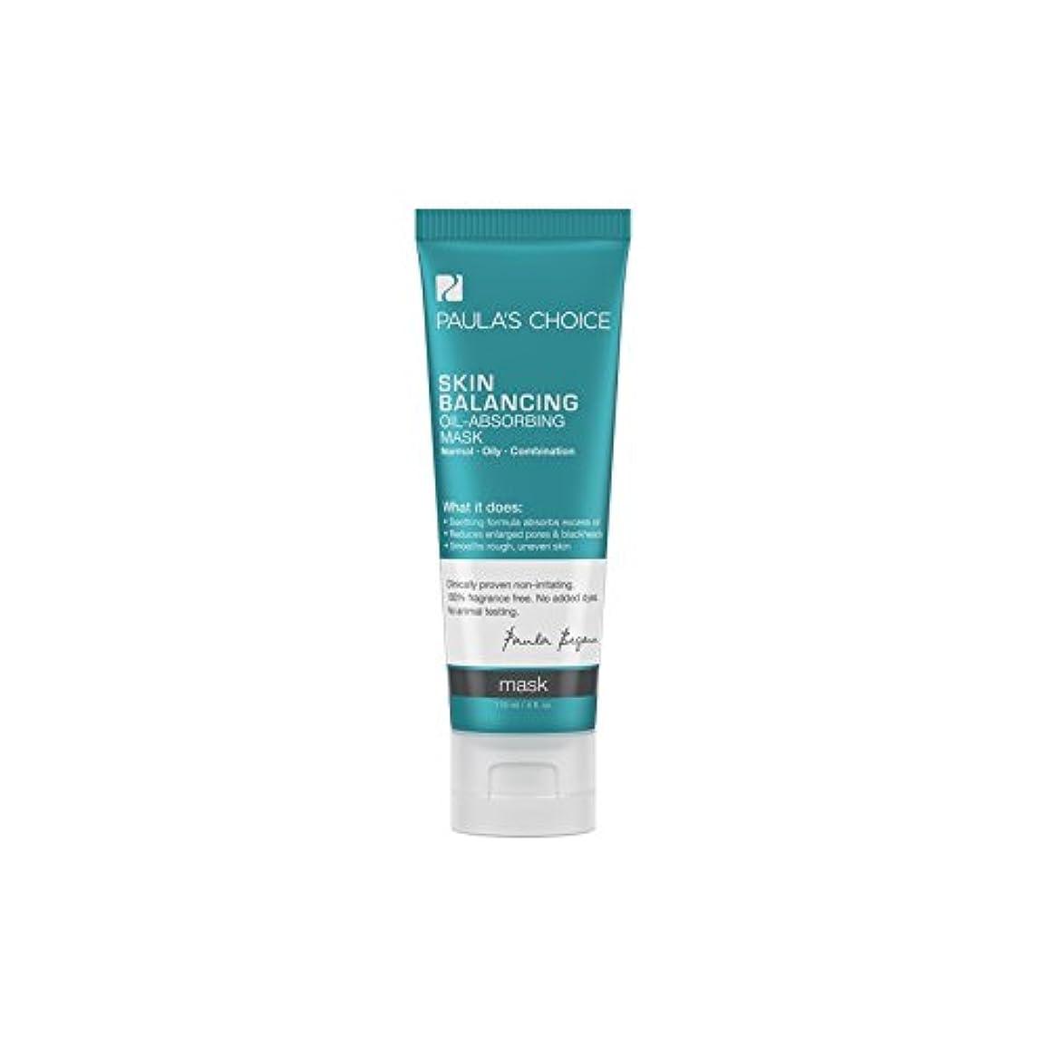 素晴らしき超音速絡まるPaula's Choice Skin Balancing Oil-Absorbing Mask (118ml) (Pack of 6) - ポーラチョイスの肌のバランス吸油性マスク(118ミリリットル) x6 [並行輸入品]