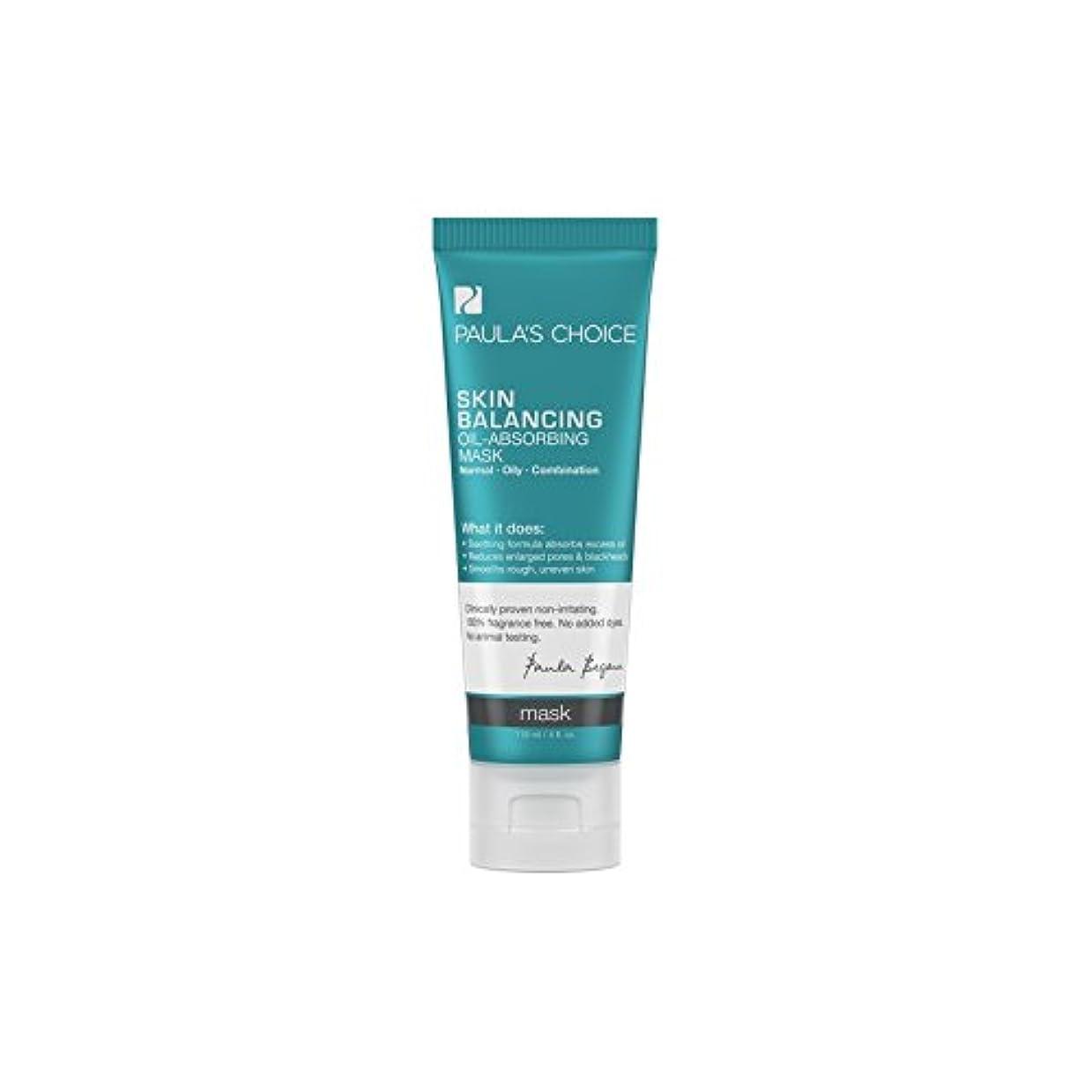 ピンポイントホイッスル言い聞かせるPaula's Choice Skin Balancing Oil-Absorbing Mask (118ml) (Pack of 6) - ポーラチョイスの肌のバランス吸油性マスク(118ミリリットル) x6 [並行輸入品]