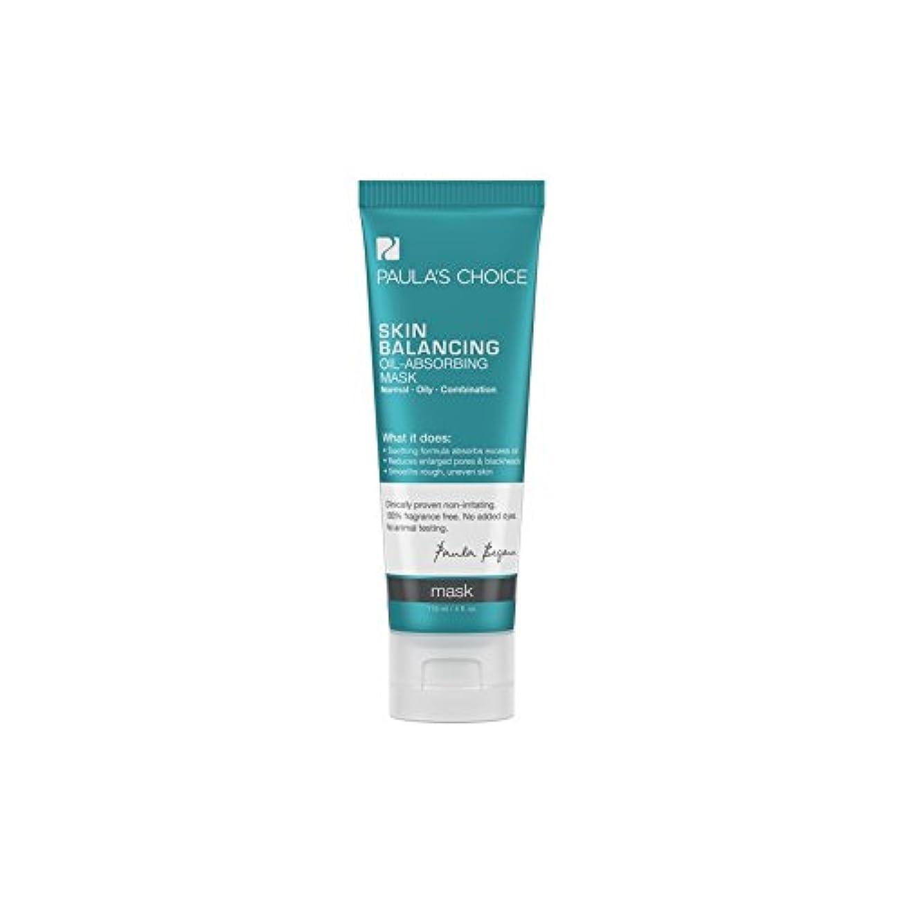 泣く一口抑制するPaula's Choice Skin Balancing Oil-Absorbing Mask (118ml) (Pack of 6) - ポーラチョイスの肌のバランス吸油性マスク(118ミリリットル) x6 [並行輸入品]