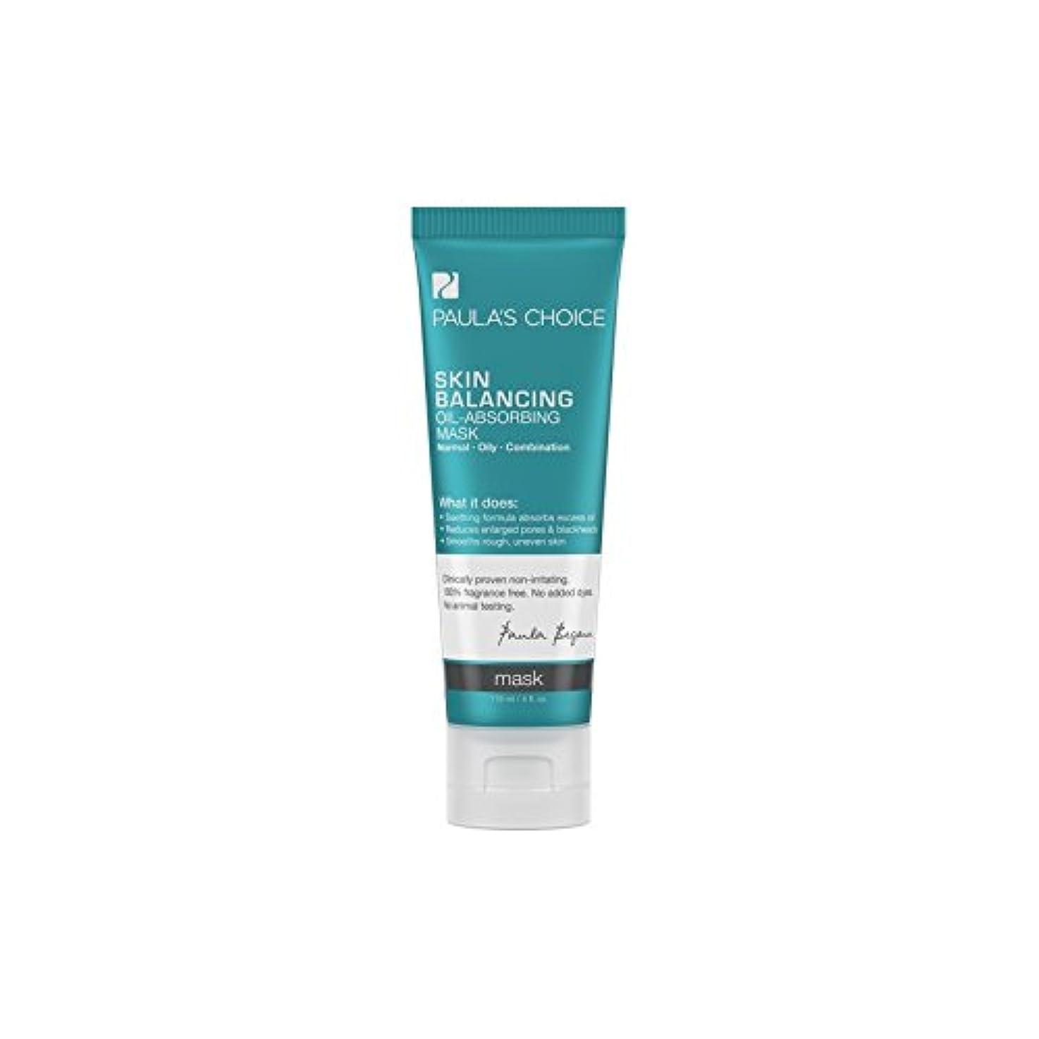 最近詩人寝室を掃除するPaula's Choice Skin Balancing Oil-Absorbing Mask (118ml) - ポーラチョイスの肌のバランス吸油性マスク(118ミリリットル) [並行輸入品]