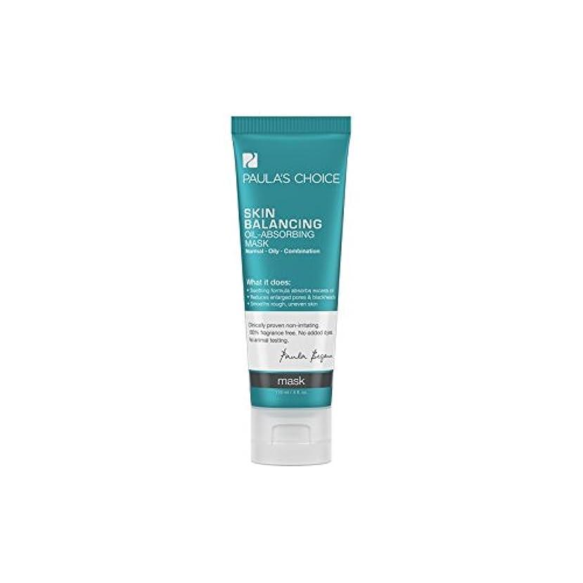 矛盾セグメントハリケーンPaula's Choice Skin Balancing Oil-Absorbing Mask (118ml) (Pack of 6) - ポーラチョイスの肌のバランス吸油性マスク(118ミリリットル) x6 [並行輸入品]