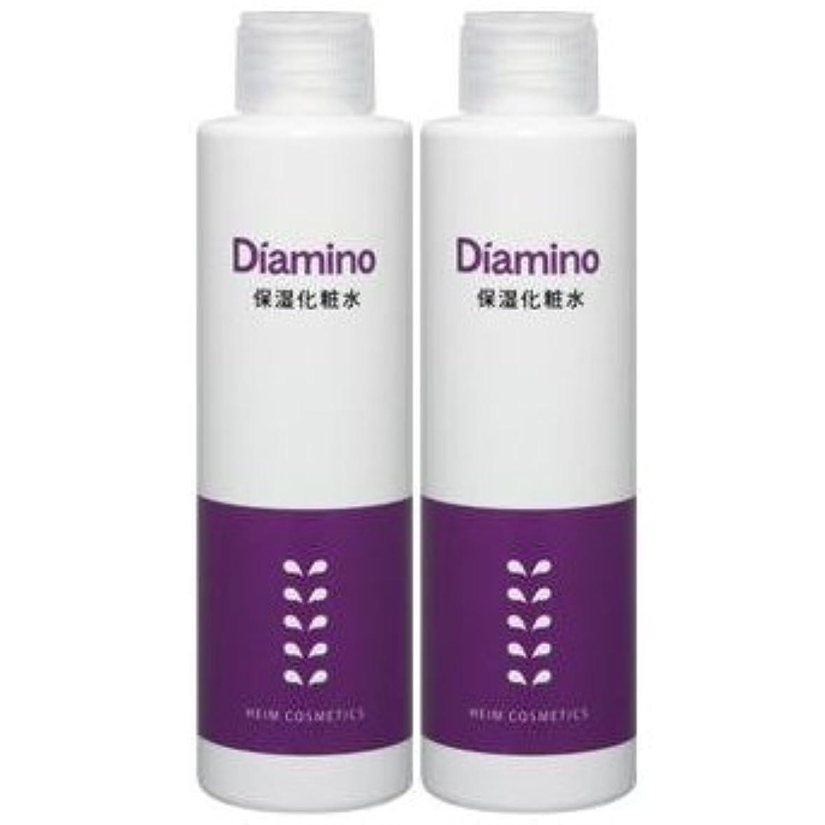 ルー恨み耐えられるハイム化粧品/ディアミノ 保湿 化粧水×2個