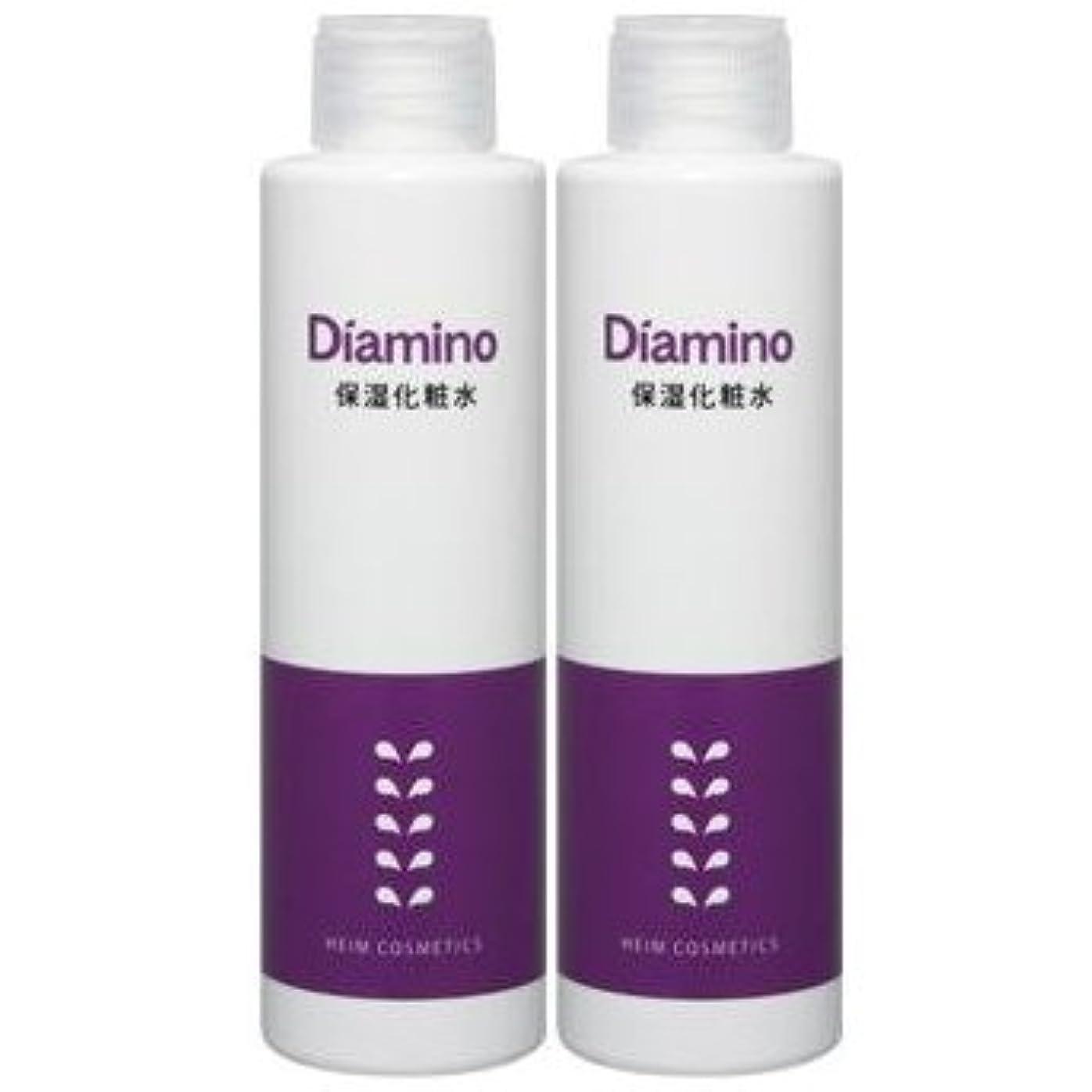 意気込み凝視丁寧ハイム化粧品/ディアミノ 保湿 化粧水×2個