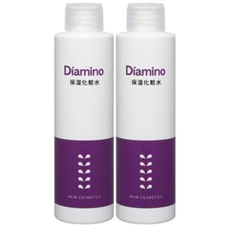 ハイム化粧品/ディアミノ 保湿 化粧水×2個