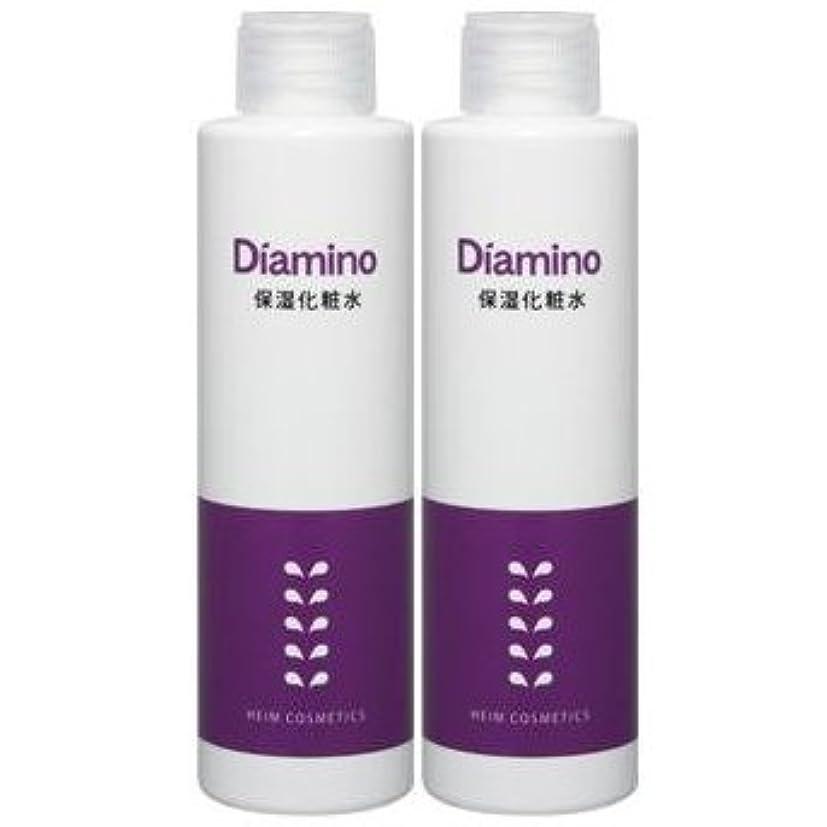 インデックス飽和する怠けたハイム化粧品/ディアミノ 保湿 化粧水×2個