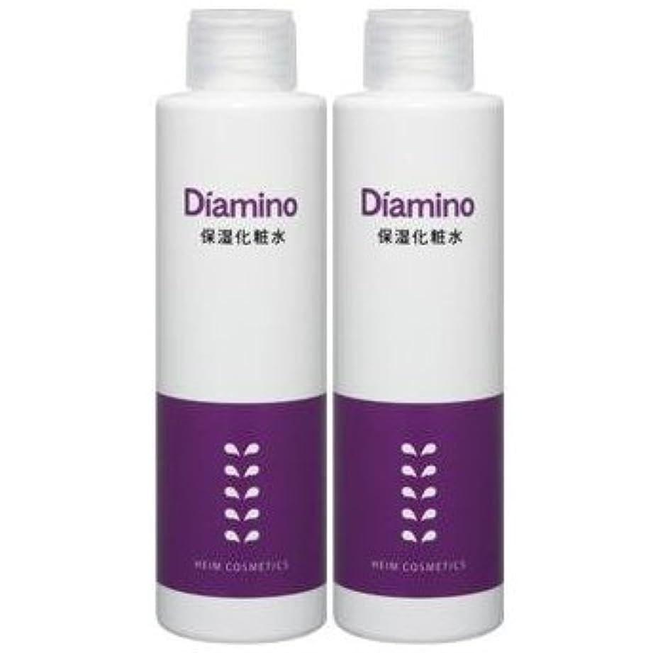 蓄積する合理的枯渇するハイム化粧品/ディアミノ 保湿 化粧水×2個