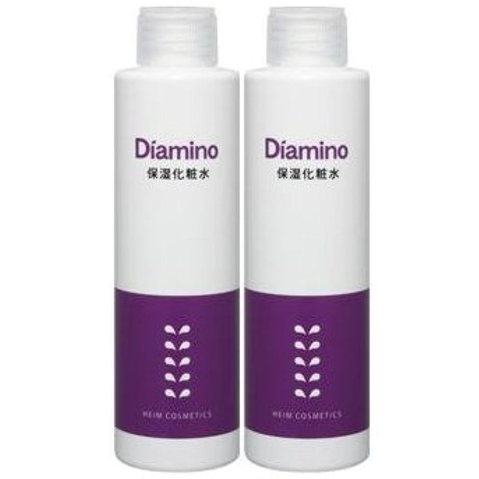 アレルギー細心の漏斗ハイム化粧品/ディアミノ 保湿 化粧水×2個