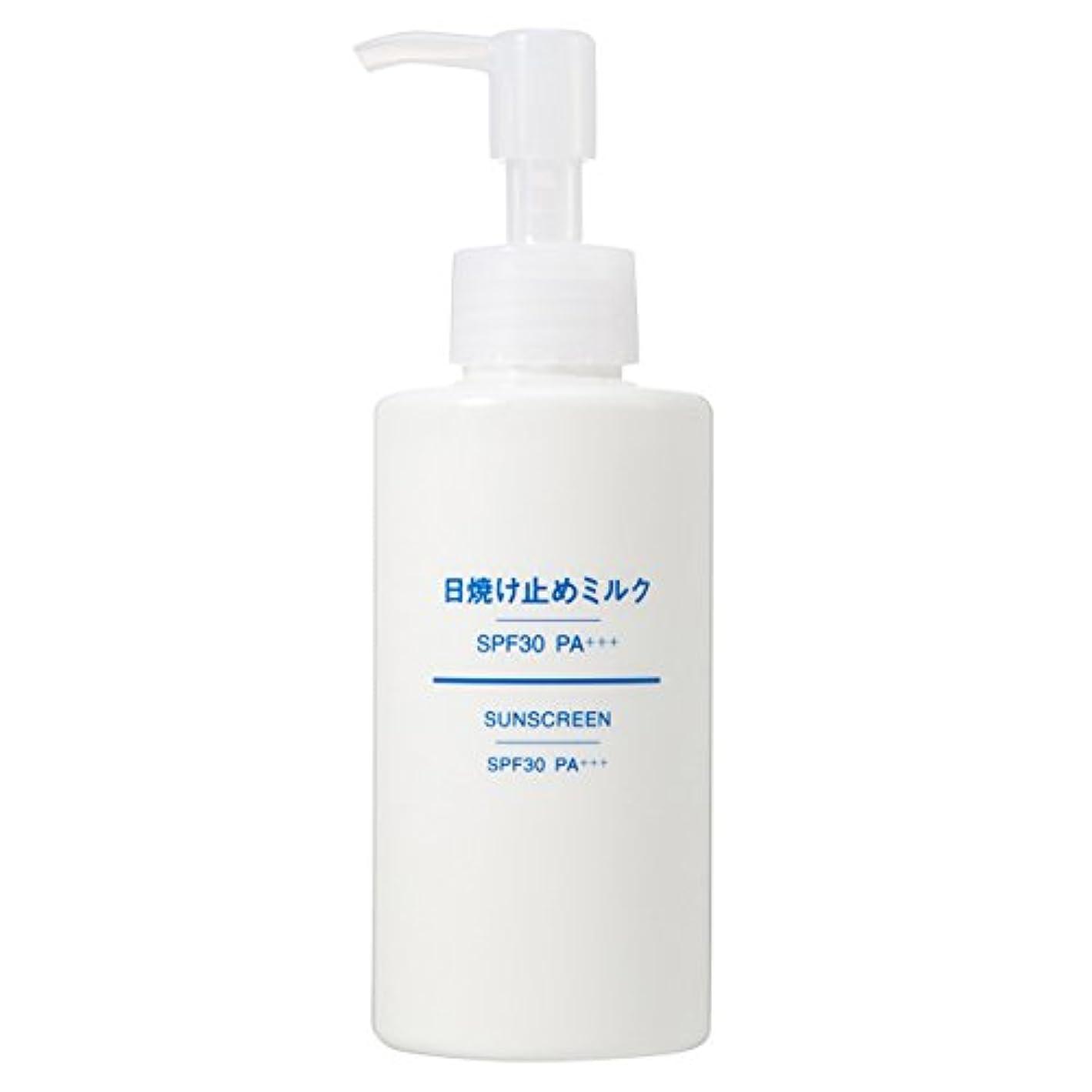 治療成功した軽減する無印良品 日焼け止めミルク SPF30 SPF30?PA+++ 150g