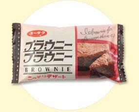 有楽製菓 ブラウニーブラウニー 20入り1BOX