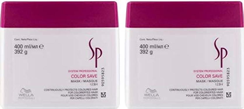 精緻化マーカー脆いウエラ SP カラー セーブ マスク 400ml【2本セット】Wella SP [並行輸入品]