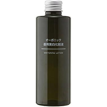 無印良品 オーガニック薬用美白化粧液 200ml