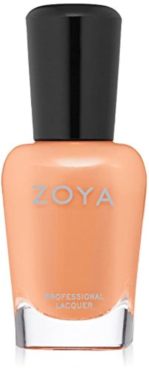 区ラベル以降ZOYA ネイルカラー ZP897 SAWYER ソーヤ 15ml マット 2017 Summer Collection「WANDERLUST」 爪にやさしいネイルラッカーマニキュア