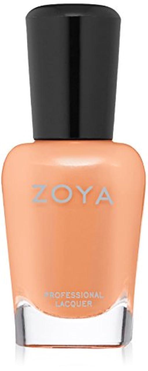 予測動原因ZOYA ネイルカラー ZP897 SAWYER ソーヤ 15ml マット 2017 Summer Collection「WANDERLUST」 爪にやさしいネイルラッカーマニキュア