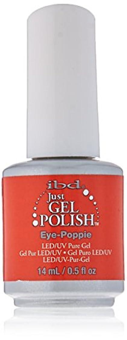 黄ばむパスタテーマIBD Just Gel Polish - Eye-Poppie - 0.5oz / 14ml