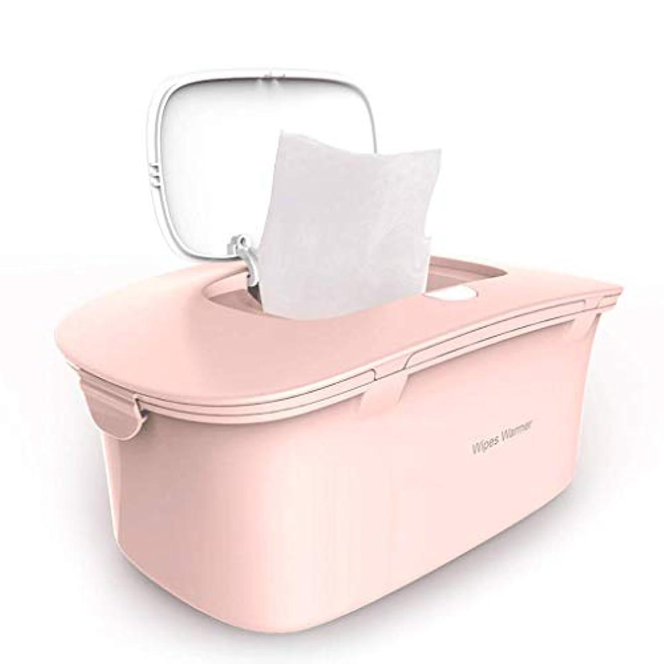 赤ん坊のワイプヒーター/ワイプ箱のティッシュ箱の消毒、保湿の健康の便利冬の冷たいワイプについて心配する必要はありません,Pink