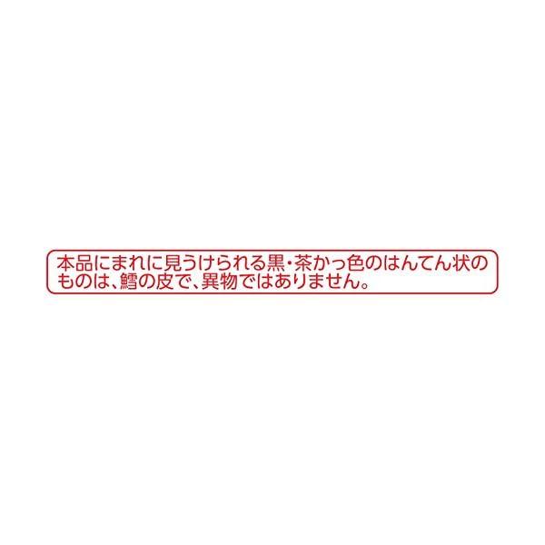 なとり JP糸柳焼かまぼこ 20gの紹介画像5