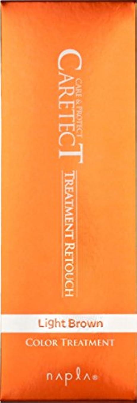 冷蔵庫検索エンジンマーケティング太平洋諸島ナプラトリートメントリタッチライトブラウン200g