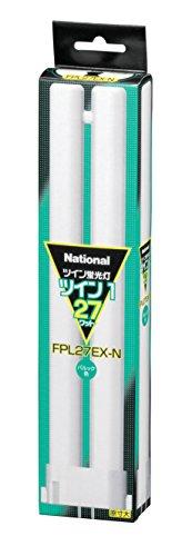 パナソニック ツイン蛍光灯 1800ルーメン 27形 ナチュラル色 FPL27EXN