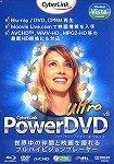 PowerDVD8 Ultra