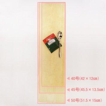 赤松の経木(きょうぎ)100枚入り 50号(51.5×15cm)1等級