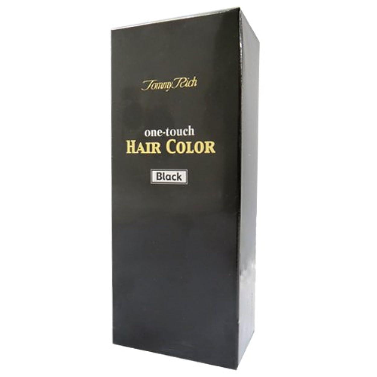 インフラトランスペアレント平均トミーリッチ ワンタッチヘアカラー(白髪染め) BL?ブラック
