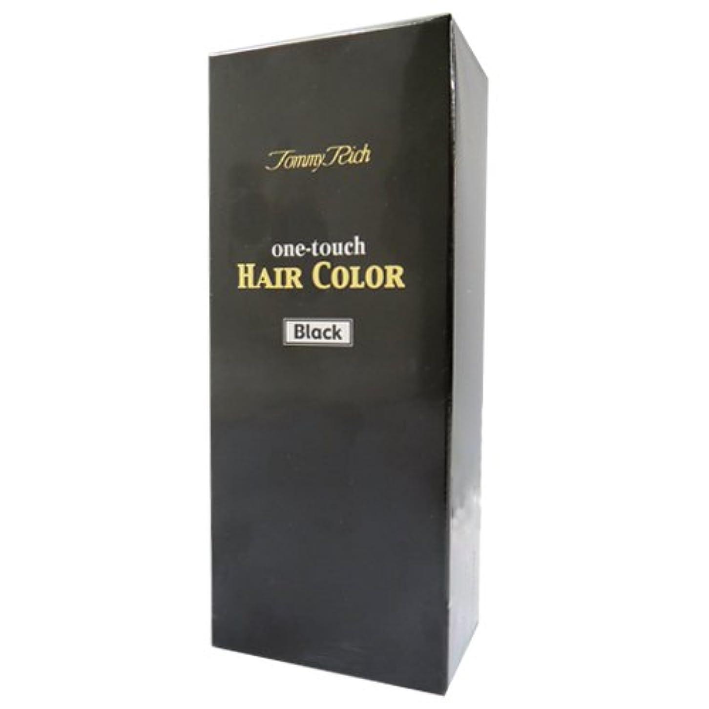 マイクロプロセッサ多様性看板トミーリッチ ワンタッチヘアカラー(白髪染め) BL?ブラック