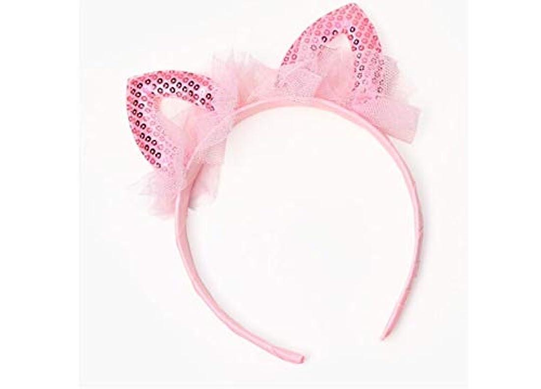 モジュール最も遠い大量YANTING 子供のヘッドバンド甘いレースの耳おかしいショーヘアピン女の子かわいいヘッドバンド帽子 (Color : Pink)