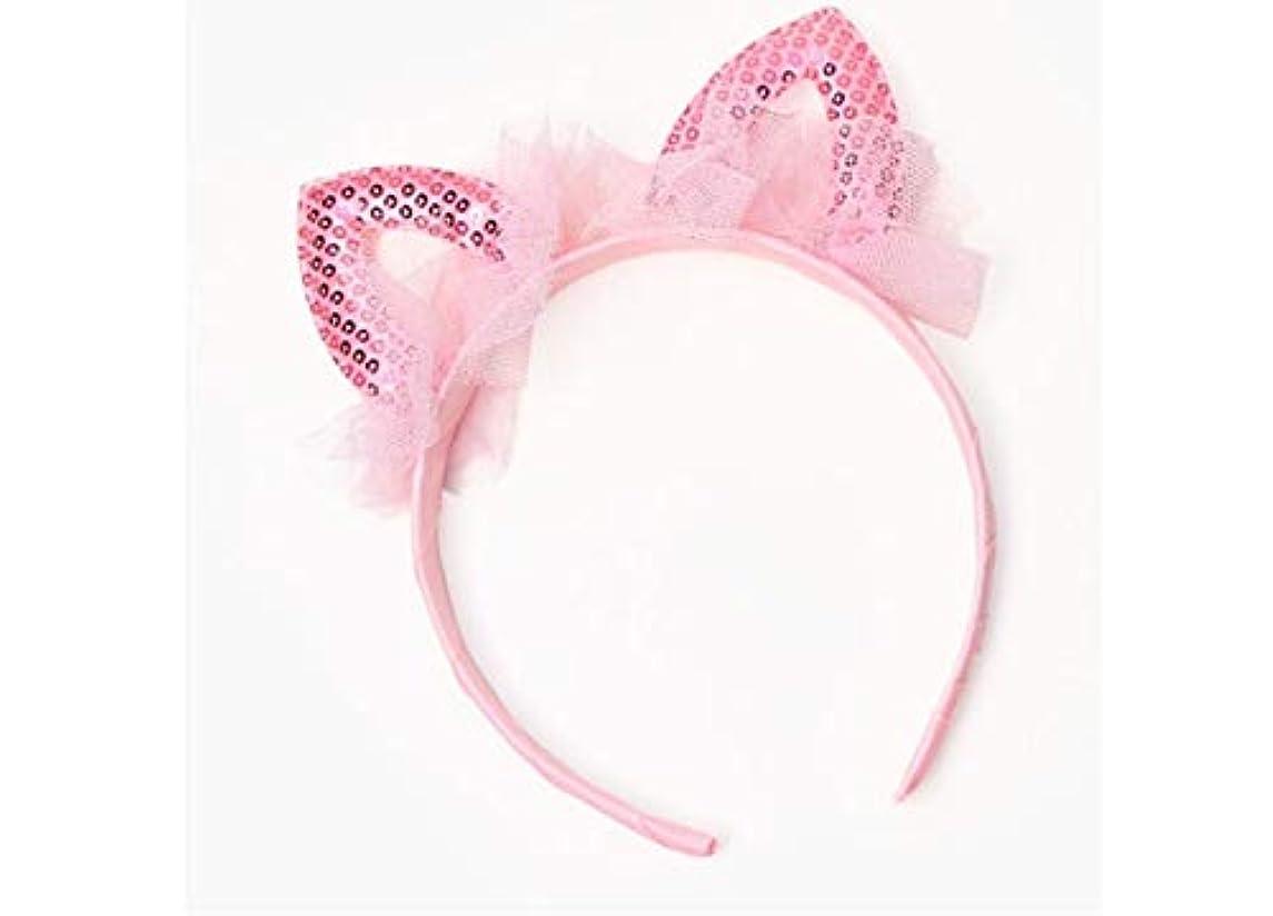 時計回りリーフレットアクセルMINGTAI 子供のヘッドバンド甘いレースの耳おかしいショーヘアピン女の子かわいいヘッドバンド帽子 (Color : Pink)
