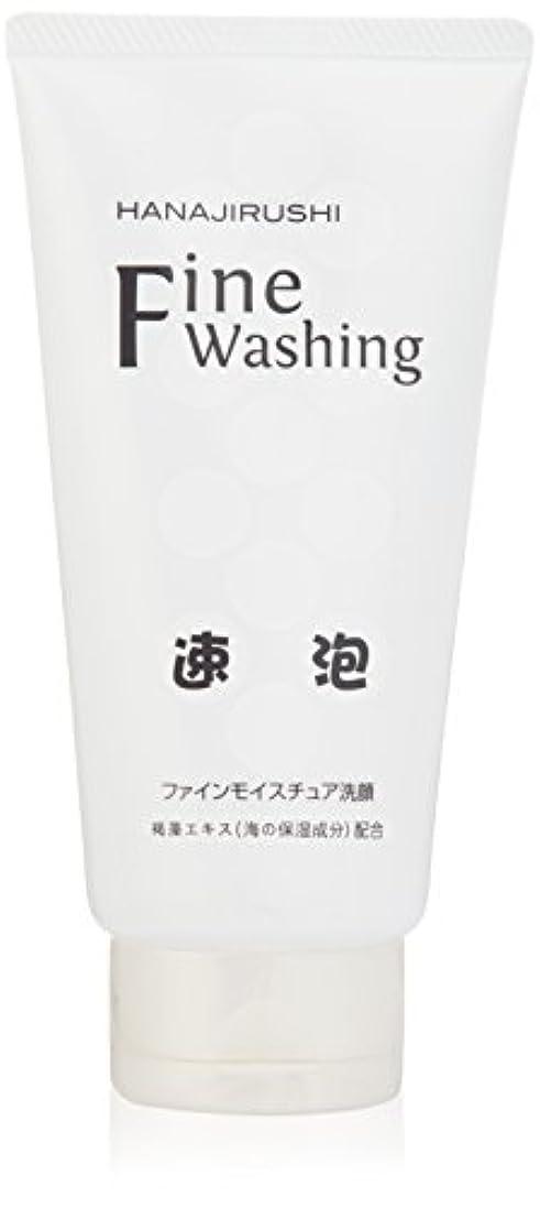 ライオン地理割る花印 モイスチュア洗顔クリームAT (120g)