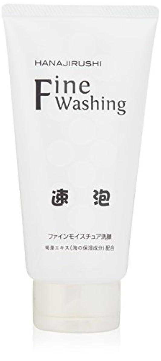 暗殺するバイアスシーフード花印 モイスチュア洗顔クリームAT (120g)