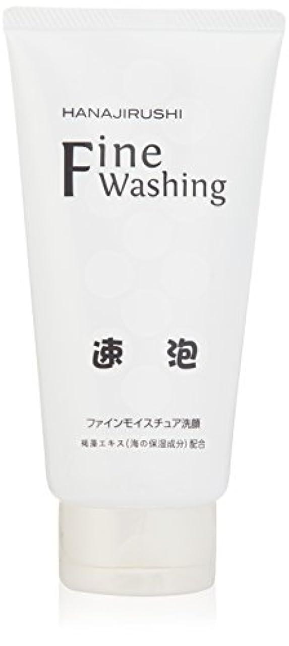 反抗マーキー貪欲花印 モイスチュア洗顔クリームAT (120g)