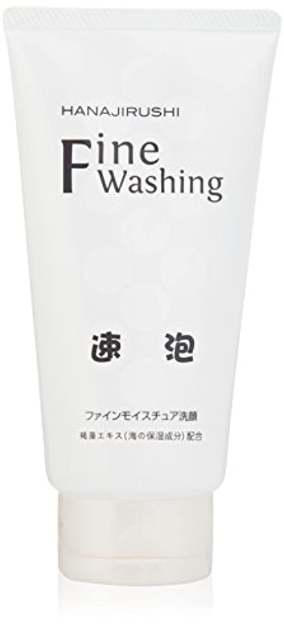 村解き明かす強大な花印 モイスチュア洗顔クリームAT (120g)